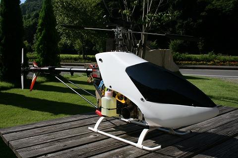 JR_airskipper90JET_1